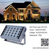 방수 사각 24W 벽 세탁기 LED 빛