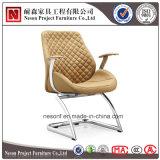 オフィス椅子またはエグゼクティブ椅子か主任の椅子(NS-005C)