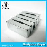 希土類ブロックN50のネオジムの磁石