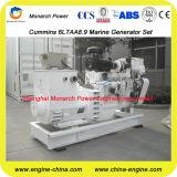 Sistema de generador marina de Cummins para la venta