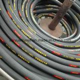 tubo flessibile della gomma del tubo dell'aria di bobina del filamento 2s