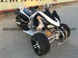 3개의 바퀴는 실린더 250cc ATV를 골라낸다