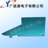 Panasonic Cm402 Cm602 Npm 12 | Pièces détachées d'alimentation 16 mm Couverture KXFA1PR1A00