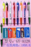 Penna di plastica della bandiera con personalizzato per la promozione