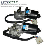 мотор счищателя лобового стекла автомобиля 12V/24V 80W электрический для Ford, ФИАТА, Gmc, Хонда, Isuzu и автомобиля Mazda