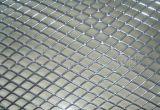 アルミニウムマイクロ拡大された網