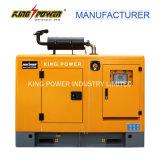 200kw/250kVA販売の無声天燃ガスの生物ガスの発電機
