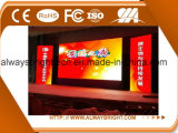 Die dell'interno Cast 500*500mm P3.91 Less Weight Rental LED Display