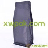 食糧のためのブランドによって印刷されるジッパー袋