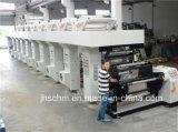 フィルムおよびペーパーのための8つのカラーグラビア印刷の印字機