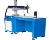 ワード溶接を広告するための自動レーザ溶接機械