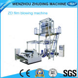 HDPE/LDPE Film Blowing MachineかBlow Film Extrusion Machine