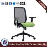 La présidence de bureau d'ordinateur moderne avec Bfma a reconnu pour les meubles de bureau (HX-5CH033)