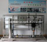 Élément facile de traitement des eaux d'exécution pour boire l'eau pure