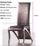 (B8036) 호화스러운 디자인 최고 후에 덮개를 씌운 식당 의자