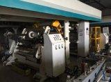 Machine feuilletante sèche de vitesse moyenne d'économie de pouvoir d'occasion