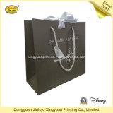 Bunte PapierEinkaufstasche mit Farbband (JHXY-PBG0026)
