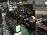 초침 Totani 고속, 3 측 물개, 기계를 만드는 자동적인 주머니