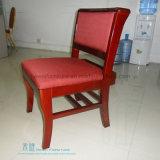 ホテル(HW-2111C)のための椅子を食事する現代純木の家具製造販売業