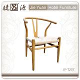 목제 곡물 Y Y 자형 뼈 의자 (JY-A90)