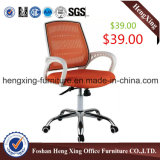 $39 de hoge AchterStoel van het Bureau van de Manager van het Personeel van het Netwerk (hx-5CH032)