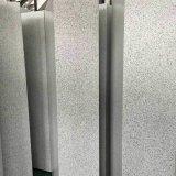 Design personalizzato Aluminum Panels per Envelope di Building Corners e di Skirting