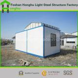 고품질 Prefabricated 가정 콘테이너 집 사무실, 콘테이너 집 호텔
