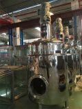 Caldera de mezcla 2016 del acero inoxidable de la maquinaria de la fabricación de la fábrica de Guangdong que progresa con un movimiento de precesión