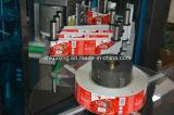 自動OPPの熱い接着剤の分類機械