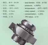 Mechanische Dichtung für Abwasser-Industrie (Hz3)