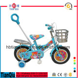 3 Years Old Girls를 위한 아이 Bycicle /Ce Children Bike/Kid Bicycle