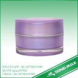 化粧品の50gアクリルのクリーム色の瓶