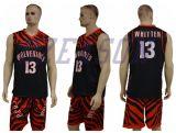 Modèle uniforme de logo d'ajustement de tissu de vêtements de sport d'équipe de basket-ball sec d'usure