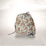 مسيكة [رترو] [روس] خاصّ بالأزهار [شوولدر بغ] نوع خيش حمولة ظهريّة حقائب (23268-1)