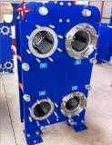 Cambiador de calor del acero inoxidable de la sigma M27 del API