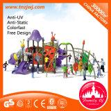 幼稚園のための創造的で、おかしい子供の屋外ゲーム