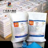 Sulfato de cobre Penta (CuSo4) 99.5% na indústria de galvanização