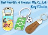 Металл подарка промотирования круглый женится эмаль Keychain фотоего (F1069B)