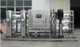 20t/H 산업 역삼투 물 정화기 장비