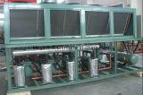 냉각 장비 저온 압축기 단위