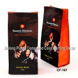 Таможня напечатала Plasctic загерметизированное квадом упаковывая односторонний мешок кофеего клапана