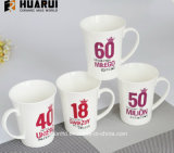 승화 인쇄를 위한 도매 다른 호텔 대중음식점 사기그릇 찻잔, 사기그릇 커피 또는 식기류 찻잔