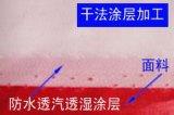 Tecidos impermeáveis e à prova de fogo com revestimento PU (STM-001)