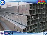 Tubo de acero cuadrado galvanizado Caliente-Sumergido/tubo de acero soldado cuadrado (FLM-RM-024)