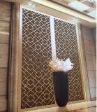 Золотистые отрезанные лазером экраны рассекателей комнаты нержавеющей стали конструкции китайца