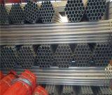 溶接された鋼管