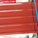 カラー上塗を施してある鋼鉄屋根瓦