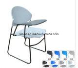 معدن عادية بلاستيكيّة يكدّر كرسي تثبيت