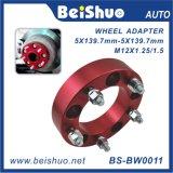 厚さの車輪のスペーサが付いているカラーによって陽極酸化される車輪のナットのアダプター