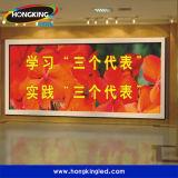 Höhe erneuern farbenreiche Innenbildschirmanzeige des kleinen Pixel-P2.5